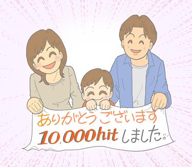 2007110210000hit
